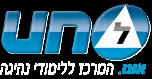 לוגו בית הספר לנהיגה אונו דרייב